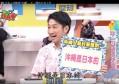 冲绳人「最讨厌被说是日本人」,告诉你如何「一眼能辨识冲绳人」