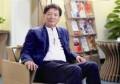 华南城创始人马伟武:深圳第一代创客侨商