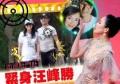 章子怡被疑怀二胎,此前有人透露她已经怀孕5个月