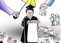 浙大回应不开除强奸犯学生:正研究 大学生犯罪一定会开除?