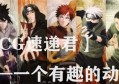 除了姜子牙之外,孙悟空表示很忙,未来就有四部与他有关的作品
