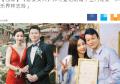 恭喜!又一导演与女演员结婚,知名导演于中中上月秘娶35岁女星