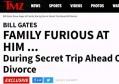 美媒爆料盖茨夫妇离婚细节:不是友好分手,家人几乎都站梅琳达