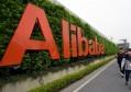 阿里巴巴启动香港上市,张勇致信投资者:在港上市是一个新的起点