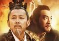 最难熬的成皋荥阳之战:刘邦与项羽间的王者对决