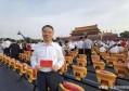 传化集团董事长徐冠巨:从党的百年奋斗史中汲取智慧与力量