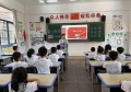 """九江柴桑区第三小学开展""""童心向党""""主题班会活动"""