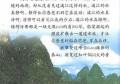 """""""桂林山水甲天下""""下一句丢失千年,1983年才被发现,原来这么美"""