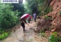江西洪涝灾害已致56.2万人受灾,直接经济损失3.8亿元