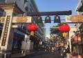 """武汉逛街:""""汉味小吃第一巷"""",""""天下第一步行街"""",购物天堂哦"""