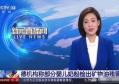 """央视再曝光:8款大牌""""假洋奶粉"""",专门卖给中国孩子,太可恶"""