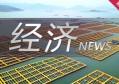 前海开源基金王宏远:进二退一式的长牛慢牛行情或将会是未来十年中国资本市场的新常态