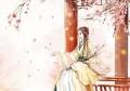 《诗经》中10句关于爱情的唯美句子,一生至少要读一遍