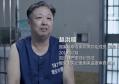 赵洪顺存了2900多瓶茅台酒,被留置当天还喝了一瓶!