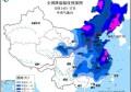 台风、冷空气双双来袭,这些地区需格外注意