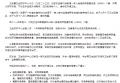 港府公报:广东东莞一男子感染甲型禽流感H5N6,情况危重