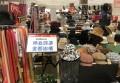 北京最后一家华联商厦9月30日16时闭店,商户已陆续撤柜