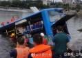 贵州公交坠湖已致2人死亡,车上满满一车人