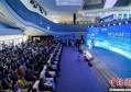 2021中国大运河文化带京杭对话于杭州启幕 传文脉话共富播报文章