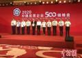 2020中国民营企业500强发布,华为、苏宁、正威列前三甲