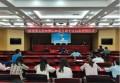 商洛市检察院集体收看习近平法治思想报告会