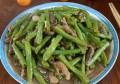 豇豆炒肉,百吃不厌的家常菜