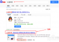 如何将QQ好友进行单向删除?