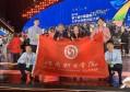 """济南职业学院斩获第七届中国国际""""互联网+""""大学生创新创业大赛国赛金奖两项"""