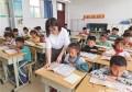 """实行""""延时服务""""后,区县财政给学校返还70%,家长:剩下的在哪"""