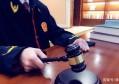 帮助犯罪分子逃避罪的条文和司法解释