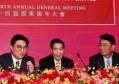 香港四大家族之更新换代:联姻、权斗与合纵连横