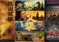 """13部电影定档国庆,中秋档只是""""开胃菜""""!利好这些上市公司?"""