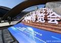 教育部原副部长刘利民:国家中小学网络云平台访问人次达29.08亿