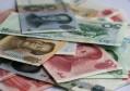新版人民币将上市!为何没100元纸币?你支持发行500元纸币吗?