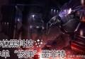 英雄联盟:排位黑科技,中单熔岩巨兽打法详细攻略