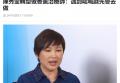 陈秀雯,钟嘉欣,李绮红——细数那些公众以为已经退圈了的女艺人