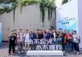 免费开放超60项专利 长城汽车首次揭秘大禹电池技术