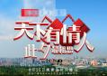 央视七夕晚会首波嘉宾公开,阵容豪华,蔡徐坤新歌或将再次被处理