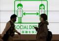 日本决定:全面解除这些措施!