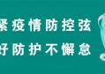 「颂歌献给党」绥滨县庆祝中国共产党成立100周年优秀原创歌曲展播