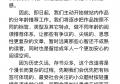 8点1氪丨农夫山泉回应瓶装水现蛆虫;中国首家乐高乐园2023年开园;元气森林回应估值逼近150亿美元播报文章