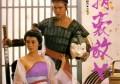 邵氏出品,必属佳片,精选9部最经典的邵氏电影,每部都值得一看