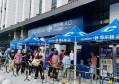 """提速发展""""抢赛道"""",家乐福3年拟扩100家会员店播报文章"""