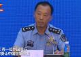 有人声称要让中国空军恐惧?空军副司令员:让我们云端相见!