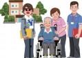 女性的退休年龄到底是多少岁?
