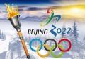 禁止朝鲜参加北京冬奥会?国际奥委会震动全球,赵立坚回应