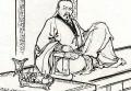 袁术登基称帝,远没有《三国演义》里描述的那么无能和不堪