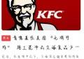 疫情之下肯德基,麦当劳都无鸡可炸?