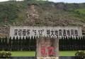 100张记录汶川地震的照片,看完已泪流满面
