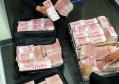 上海银行被怒斥狠批!百万粉丝大V取现500万后,满满装三大箱搬走